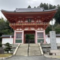 御嶽山清水寺