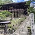 円教寺本堂 「摩尼殿」