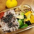 Photos: 味噌豚お弁当