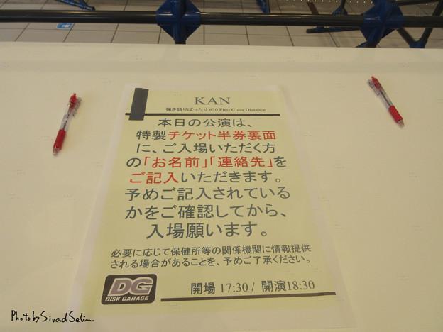 2021-0401-KAN弾き語りばったり30-ZeppDiverCity東京-名前記入台