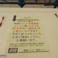 Photos: 2021-0401-KAN弾き語りばったり30-ZeppDiverCity東京-名前記入台