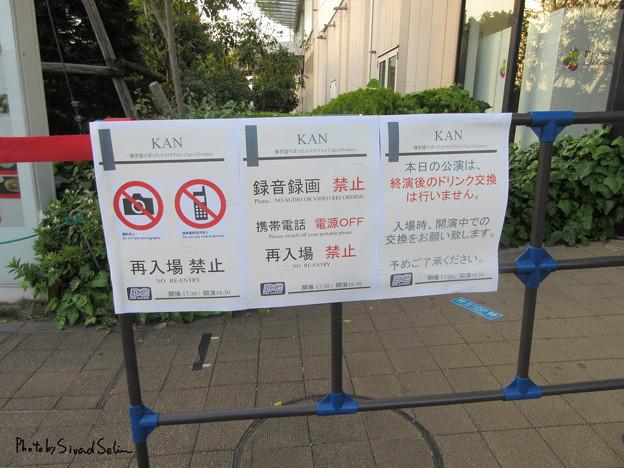 2021-0401-KAN弾き語りばったり30-ZeppDiverCity東京-会場外広場-01