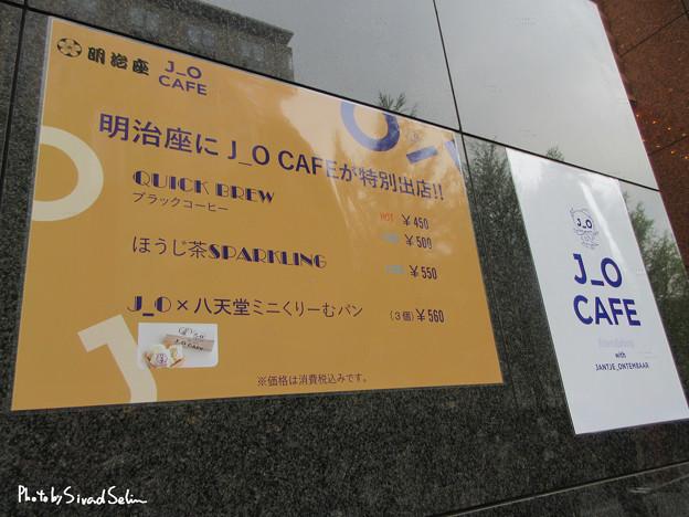 2021-0409-さく咲くわいわい-香取慎吾明治座-J_O_CAFE