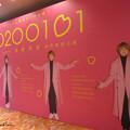 2021-0409-さく咲くわいわい-香取慎吾明治座-立看板-02