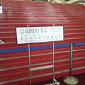 東日本大震災復興支援 ア・カペラ&アコースティックチャリティライブ