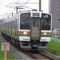 Photos: JR東海最後の国鉄継承車