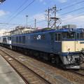 Photos: 愛の電気機関車