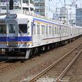 Photos: ぬるっとKANSAI