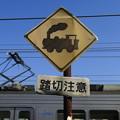 踏切の標識が実態を反映していない例。