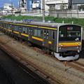 Photos: なんぶ快速205