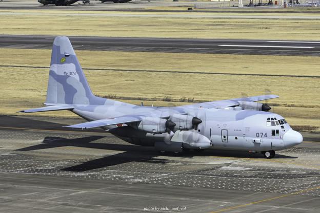 航空自衛隊第1輸送航空隊第401飛行隊 C-130H輸送機 45-1074 IMG_3720-3