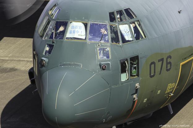航空自衛隊第1輸送航空隊第401飛行隊 C-130H輸送機 75-1076 IMG_3732-3
