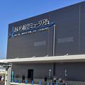 Photos: あいち航空ミュージアム外観 IMG_1337-3