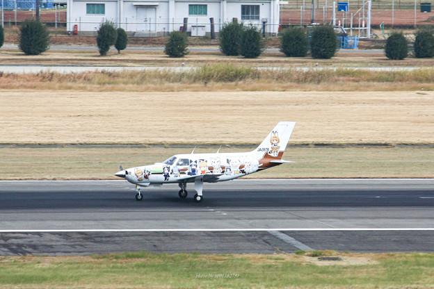 Photos: Piper PA-46 Malibu JA3978 IMG_7037-2
