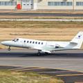 Photos: 中日本航空 Cessna 560 Citation V JA120N IMG_7086-3