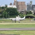 Photos: 海上自衛隊 LC-90連絡機 第61航空隊 9302 IMG_5319-2