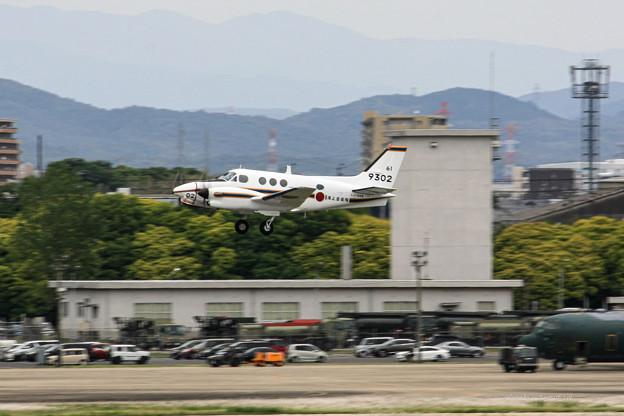 海上自衛隊 LC-90連絡機 第61航空隊 9302 IMG_5322-3