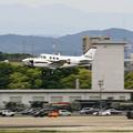Photos: 海上自衛隊 LC-90連絡機 第61航空隊 9302 IMG_5322-3