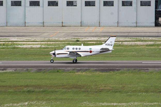 海上自衛隊 LC-90連絡機 第61航空隊 9302 IMG_5260-2