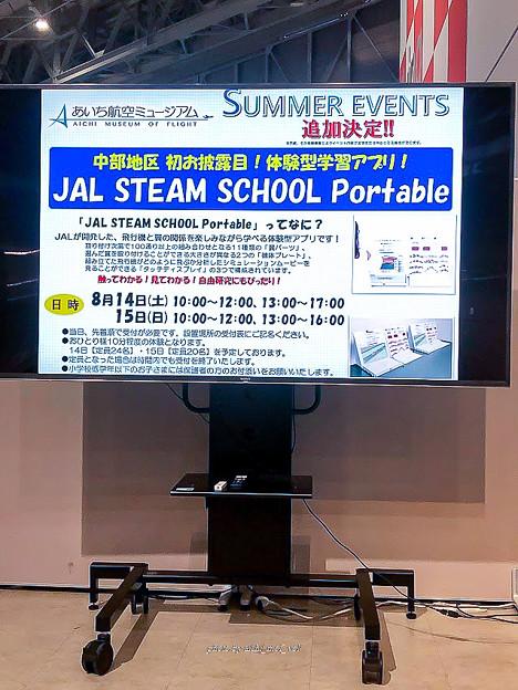 JAL STEAM SCHOOL Portable@あいち航空ミュージアム IMG_0349-2