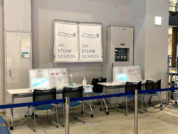 JAL STEAM SCHOOL Portable@あいち航空ミュージアム IMG_0368-3