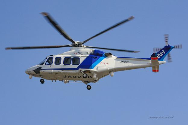 オールニッポンヘリコプター アグスタウェストランド AW139 JA92NH IMG_6186-2