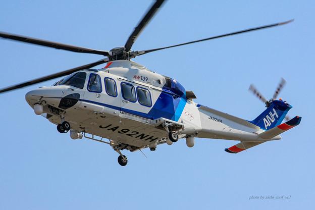 オールニッポンヘリコプター アグスタウェストランド AW139 JA92NH IMG_6183-2