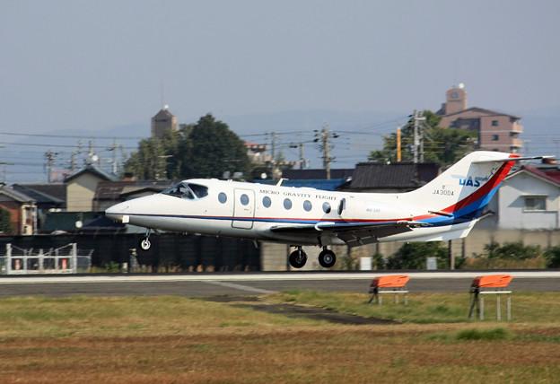 日本法人所有 三菱MU-300 JA30DA IMG_6288_2