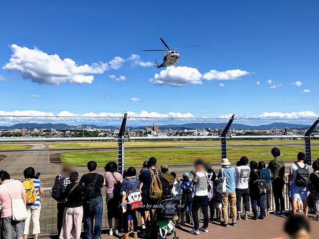 愛知県防災航空隊 わかしゃち イベント記事用画像 IMG_5881-2