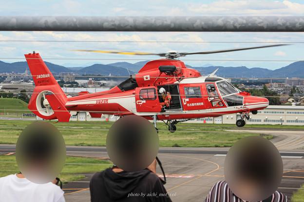 名古屋市消防航空隊 エアバスヘリコプターズ AS365N3 Dauphin2 JA08AR ひでよし IMG_6774-3