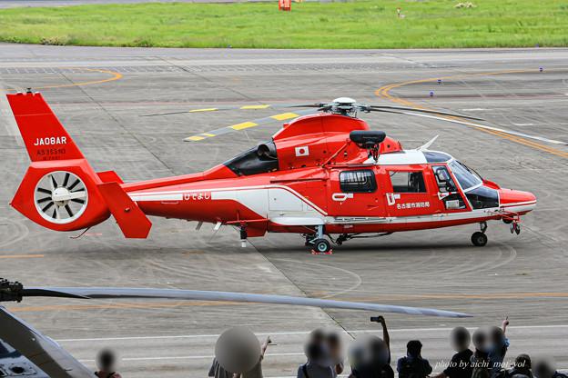 名古屋市消防航空隊 エアバスヘリコプターズ AS365N3 Dauphin2 JA08AR ひでよし IMG_6830-3