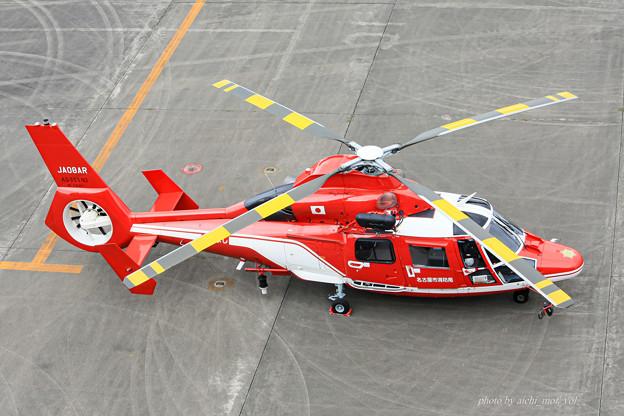 名古屋市消防航空隊 エアバスヘリコプターズ AS365N3 Dauphin2 JA08AR ひでよし IMG_6801-2