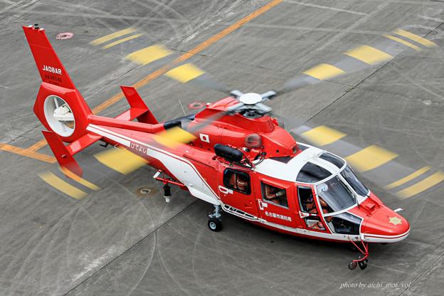 名古屋市消防航空隊 エアバスヘリコプターズ AS365N3 Dauphin2 JA08AR ひでよし IMG_6795-2