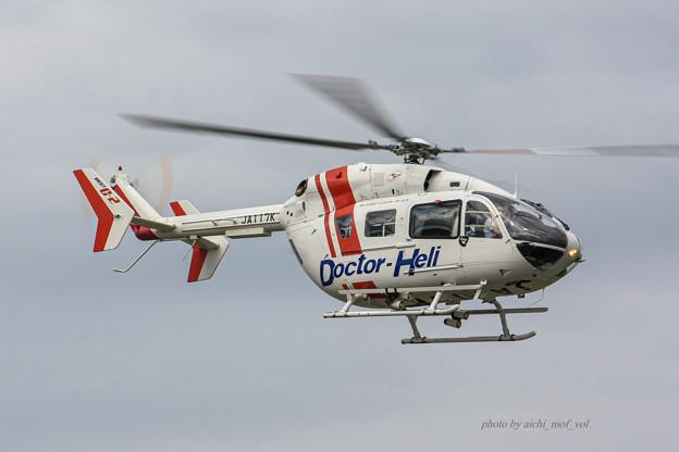 セントラルヘリコプターサービス Kawasaki BK117-C2 JA117K IMG_6825-2