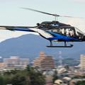 Photos: セコインターナショナル ベル505 ジェットレンジャーX JA358G IMG_6845-2