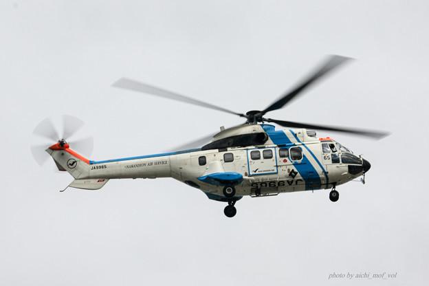 中日本航空 アエロスパシエル AS332 スーパーピューマ JA9965 IMG_6819-2