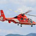 名古屋市消防航空隊 エアバスヘリコプターズ AS365N3 Dauphin2 JA08AR ひでよし IMG_7218-2