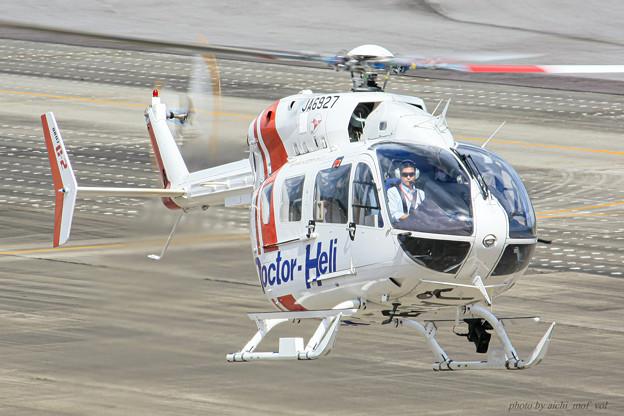 セントラルヘリコプターサービス Kawasaki BK117C-2 JA6927 IMG_7443-2