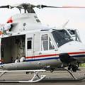 愛知県防災航空隊 ベル412EPI JA23AR わかしゃち IMG_7070-2