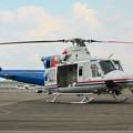 愛知県防災航空隊 ベル412EPI JA23AR わかしゃち IMG_7069-2