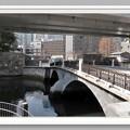 Photos: 旧常盤橋御門