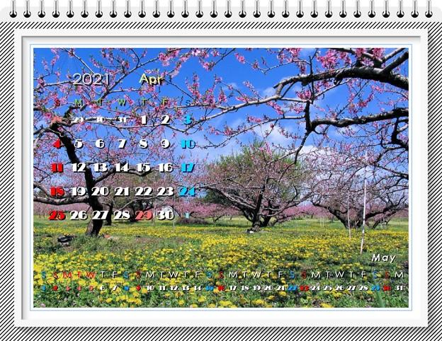 2021年4月カレンダー