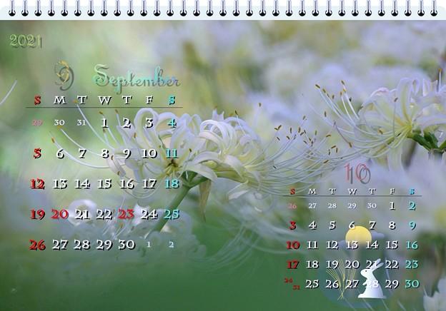 2021年9月カレンダー