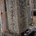 Photos: 文政6年5月建立のお墓 (2)