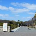大阪城公園・森ノ宮入口