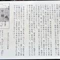 03耳成山・山口神社 (1)