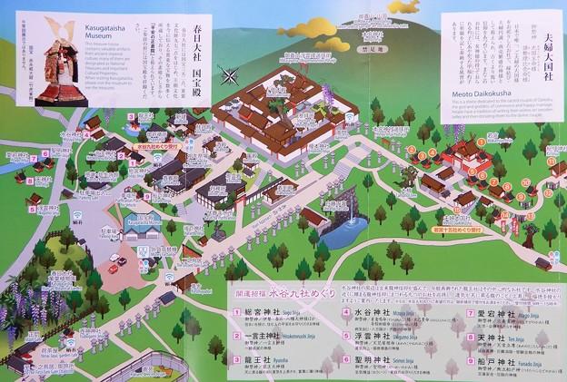 春日大社参拝パンフレットより (2)
