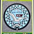 05宮城県牡鹿郡女川町のマンホールカード (1)