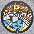 986-0000石巻市のマンホール