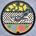 969-3500福島県河沼郡湯川村のマンホール